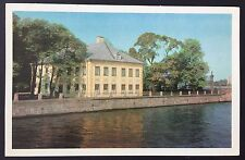 LENINGRAD Summer Palace POSTCARD RUSSIA Peter I Printed in USSR 772