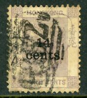 China 1891 Hong Kong 14¢/30¢ QV SG #44 VFU C560 ⭐⭐⭐⭐