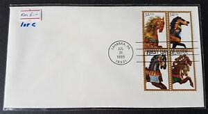 USA 1995 Carousel Horse Stamp FDC lot C (official issue)mild toned 美国木马首日封(轻微斑点)