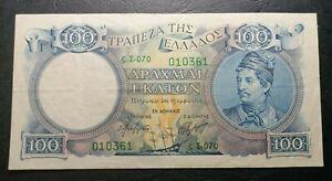 GREECE 1944 100 DRACHMAS #170a VF+