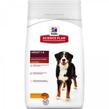 HILL'S CANE ADULTO TAGLIA GRANDE  AL POLLO 12 KG MANTENIMENTO ADULT DOG LARGE