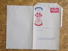 GB 1953 Coronation Aerogramme / Air Letter : unused and in MINT condition