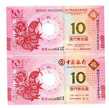 Macau ... P-New ... 10 Patacas ... 2013 ... *UNC* ... Two different banks.
