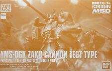 HG 1/144 Zaku · Cannon Test Type Plastic Model kit (Hobby Online Shop Limited)