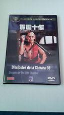 """DVD """"DISCIPULOS DE LA CAMARA 36"""" COMO NUEVA GORDON LIU LIU CHIA-LIANG"""
