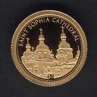 Solomon Islands. 2010 Gold 5 Dollars. St Sophia. 0.5gram .999 gold.. Proof