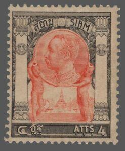 Thailand Sc. #97 4a MLH  'King Chulangkorn'  1905-08