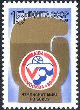 Rusia 1989 Deportes/boxeo amateur campeonatos/ABA 1 V (n30984)