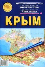 2015 CRIMEA MAPS.Krim Crimée Kirim Sevastopol Simferopol Kerch Yalta.Russian ed.