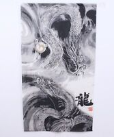 JAPANESE Noren Curtain Black Dragon Kanji Made in JAPAN 85 x 150cm
