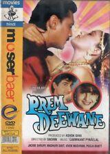 PREM DEEWANE - RARE BOLLYWOOD DVD - Jackie Shroff, Madhuri Dixit, Vivek Mushran.