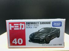 Tomica #40 CHEVROLET CAMARO 1/66 scale Takara Tomy Diecast Car Sealed