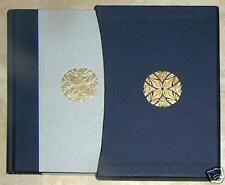 THE SILMARILLION 30th ANNIVERSARY ED ~ TOLKIEN ~ SLIPCASE GIFT ~ PULL OUT  MAP