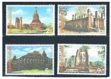 THAILAND 1996 Kamphaeng Phet Historical Park CV $ 2.60