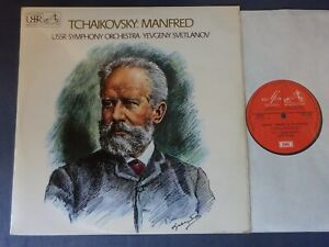 TCHAIKOVSKY - MANFRED LP, USSR S/O, Svetlanov, EMI ASD 2558