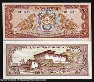 BHUTAN 5 NGULTRUM P7 1981 KING UNC DRAGON DZONG PALACE LARGE MONEY BILL BANKNOTE