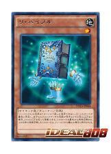 YUGIOH x 3 Resurrectome - Rare - DUEA-JP044 JAPANESE Japanese Mint