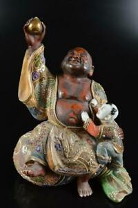 L1736: Japanese XF Old Kutani-ware HOTEI STATUE sculpture Doll Lucky charm