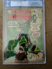 Green Lantern #59 PGX 8.0 1st Appearance of Guy Gardner! T.V. show coming to HBO