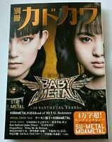 BABYMETAL STAY METAL special feature 10th Anniversary Book