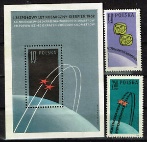 Poland Soviet 2 men in Space stamps and Souvenir Sheet set 1962 MNG