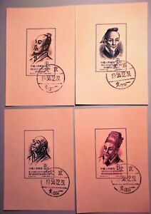 China Stamp 1955 C33M Scientists of Ancient China 1st Set SC245a-248a Miniature