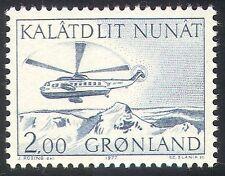 Greenland 1971 Helicopter/Mail/Aircraft/Aviation/Postal Transport 1v (n24511)