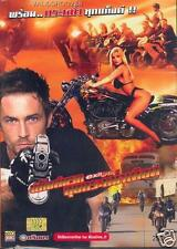 EXIT SPEED [DVD PAL Color] Fred Ward, Lea Thompson, Crazy Biker Thriller