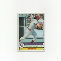 1979 Topps Johnny Bench #200 Baseball Card - Cincinnati Reds HOF