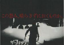 The Fog 1980 John Carpenter Japanese Movie Flyer Chirashi Poster B5