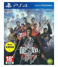 RYU GA GOTOKU ISHIN YAKUZA Sony PlayStation PS4 2015 Asia Japanese