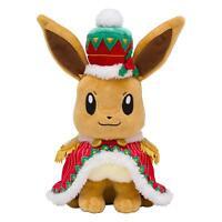 Pokemon Center Eevee Original Plush Doll X'mas 2018 20.5cm from Japan F/S