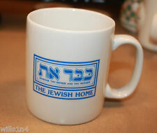 The Jewish Home Coffee Cup Honour thy father and thy mother cup B9