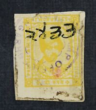 Ckstamps: Gb Stamps Collection India Kishangarh Used on Piece Tear
