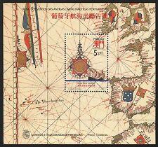 China Macau Macao 1990 Compass stamps S/S