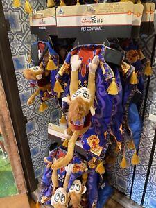 2021 Disney Parks Tail ABU Aladdin Costume for Dog Medium