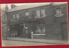 More details for post office shop front magazine stores wallasey village pc sized photograph al54