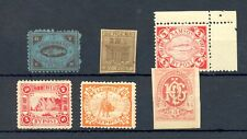 NORWAY 6 x BYPOST LOCAL STAMP -- */(*) --F/VF