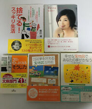 Lot of 5 Assorted Japanese Books 宝地図、桜田淳子