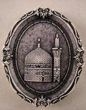 Persian Imam Reza Shrine Haram Mashad Islamic Shia Persia Art Iran Fridge Magnet
