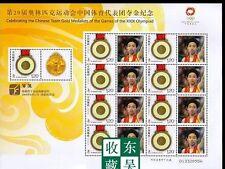 China 2008 29th Beijing Olympic Gold Medal-Gymnastics men's floor mini-pane邹凯