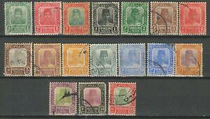 Malaya Trengganu 1921-41 ☀ Sultan Suleiman Part Set to 50c Used stamps