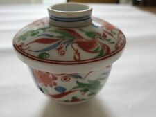 Vintage handpainted Chinese lidded rice bowl with birds and fish