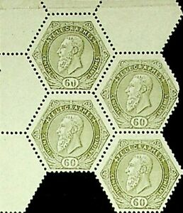 BELGIUM 1890 SCARCE 60c TELEGRAPH MNH BLOCK OF 4