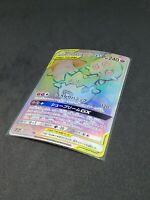 Togepi Cleffa Igglybuff Hyper Rare Sm12a Tag All Stars 218 Japanese Pokemon NM