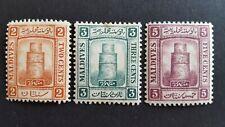 MALEDIVES  1909   MI.NR  7/9 mint.h
