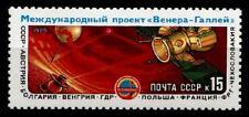 """Weltraumprojekt """"Venus-Halley"""". 1W. UdSSR 1985"""