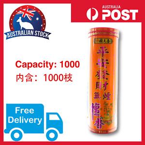 1000 Joss sticks Incense stick sandalwood stick sandal Chinese 无烟檀香 拜佛 香 佛教