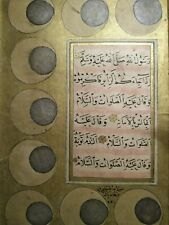 Antique Islamic 16th Century Handwritten Ottoman Arabic Calligraphy Manuscript