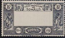 Costa de Somalia. MNH **Yv 168a. 1938. 10 f azul. Variedad CENTRO OMITIDO. MAGN